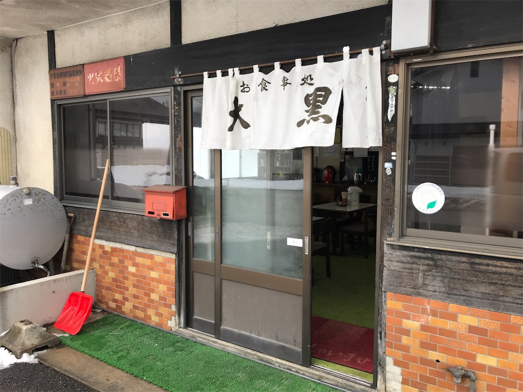 f:id:nagakawara:20190105190312j:image