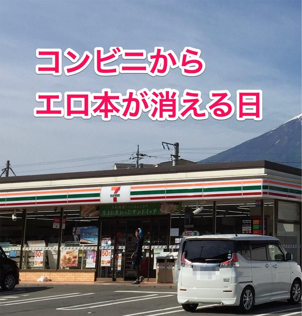 f:id:nagakawara:20190129202653j:image