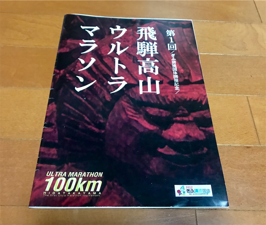 f:id:nagakawara:20190130213652j:image