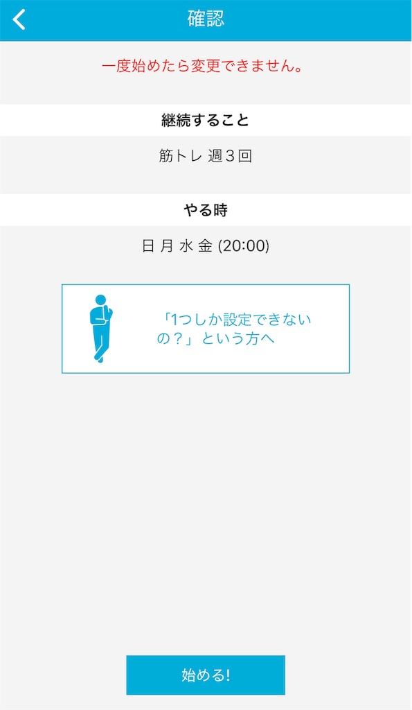 f:id:nagakawara:20190202230940j:image