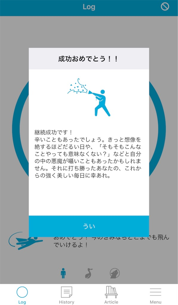 f:id:nagakawara:20190202230952j:image