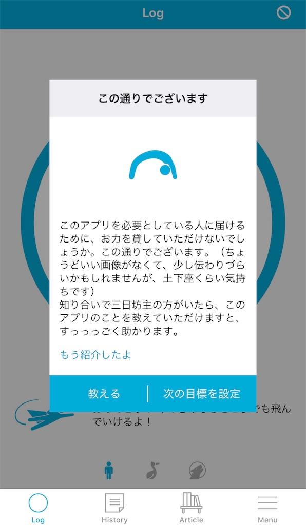 f:id:nagakawara:20190202231000j:image