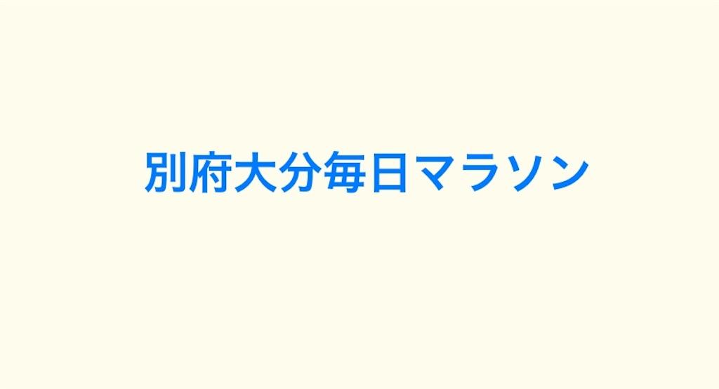 f:id:nagakawara:20190203210015j:image