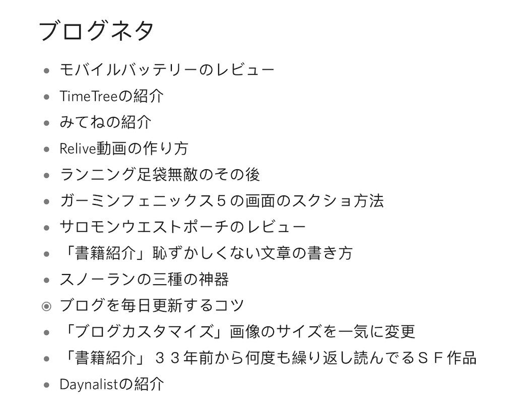 f:id:nagakawara:20190204214123j:image