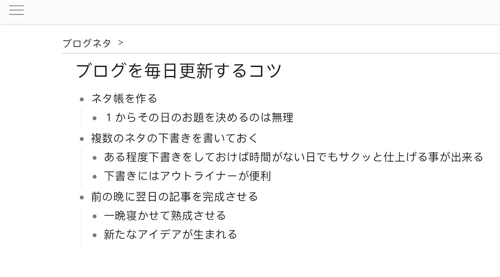f:id:nagakawara:20190204214141j:image