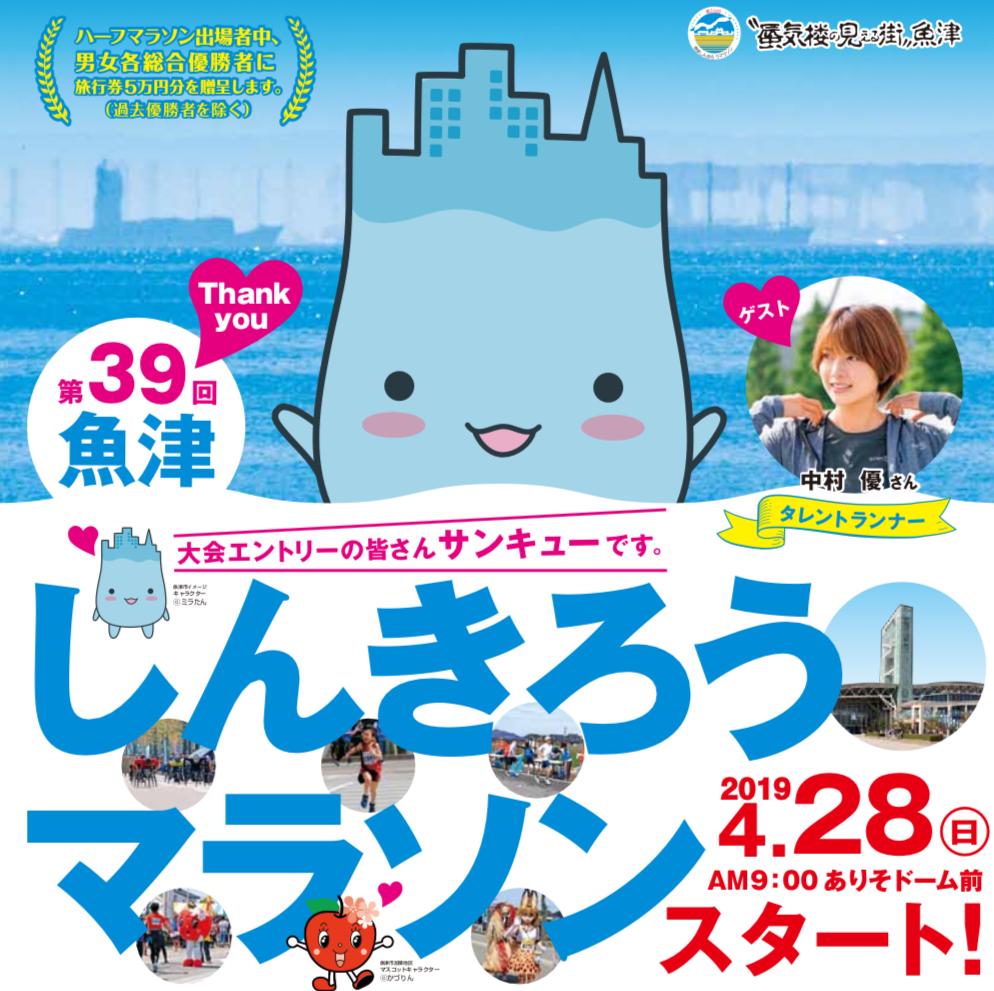f:id:nagakawara:20190205124709j:plain