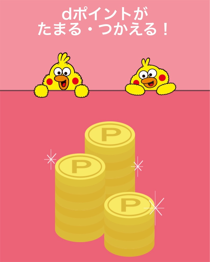 f:id:nagakawara:20190208195737j:image