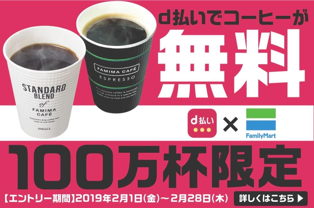 f:id:nagakawara:20190208201758j:image