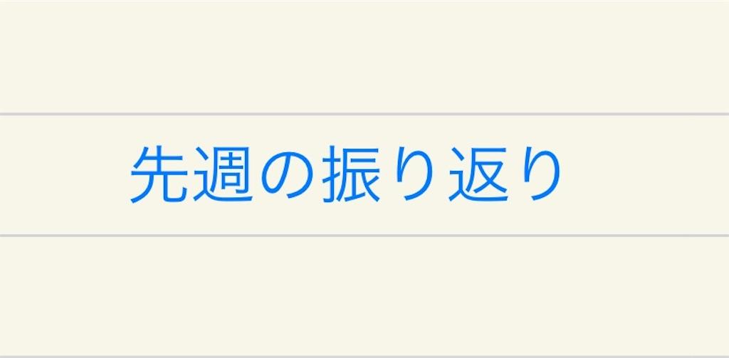 f:id:nagakawara:20190211122919j:image