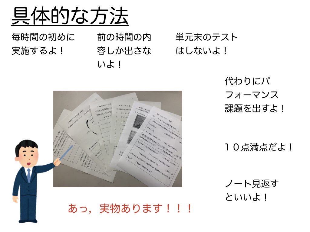 f:id:nagakenT:20200112080054j:plain