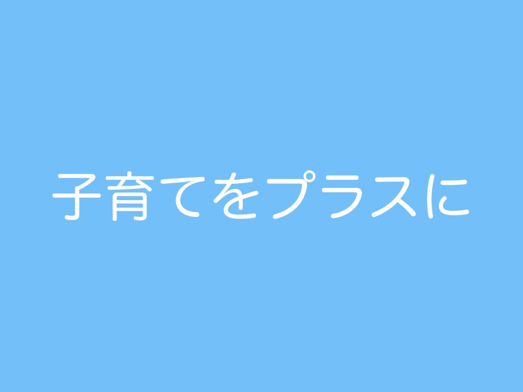 f:id:nagakenT:20200125165614j:plain