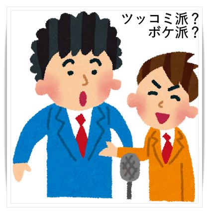 f:id:nagakenT:20200318041635p:plain