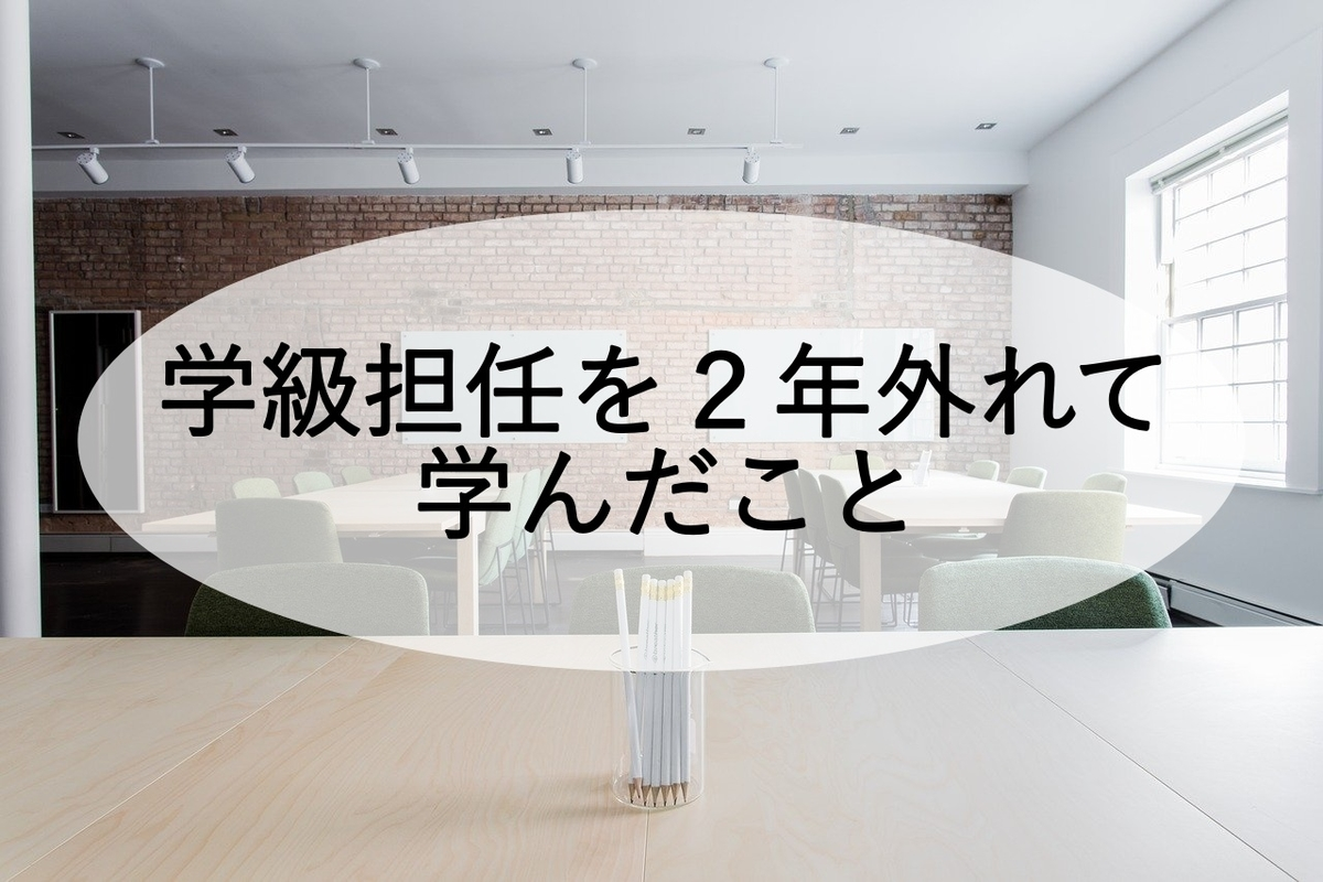 f:id:nagakenT:20200321075616j:plain