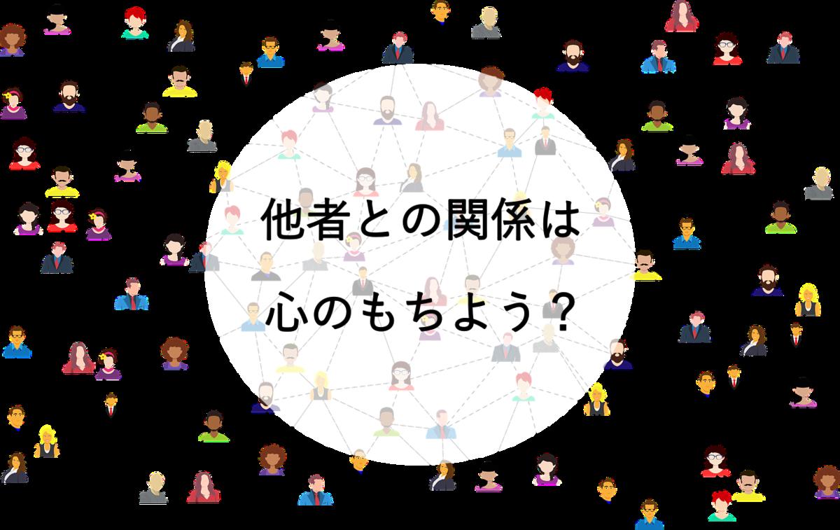 f:id:nagakenT:20200323045449p:plain