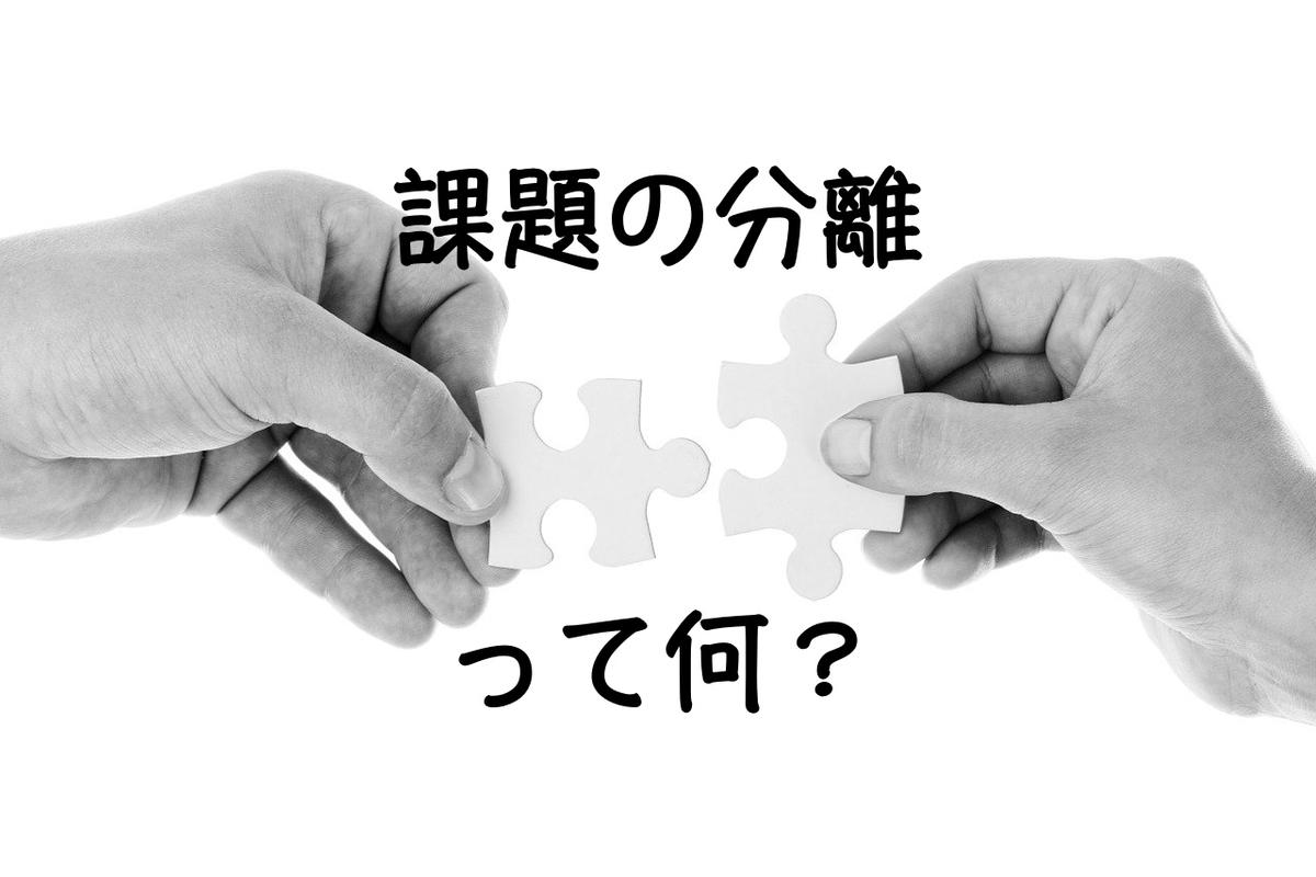 f:id:nagakenT:20200331133746j:plain