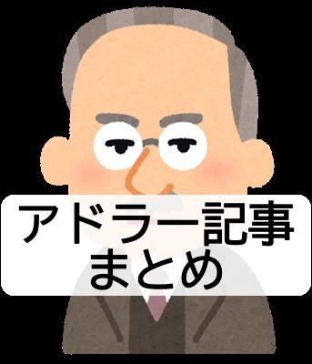 f:id:nagakenT:20200414064049p:plain