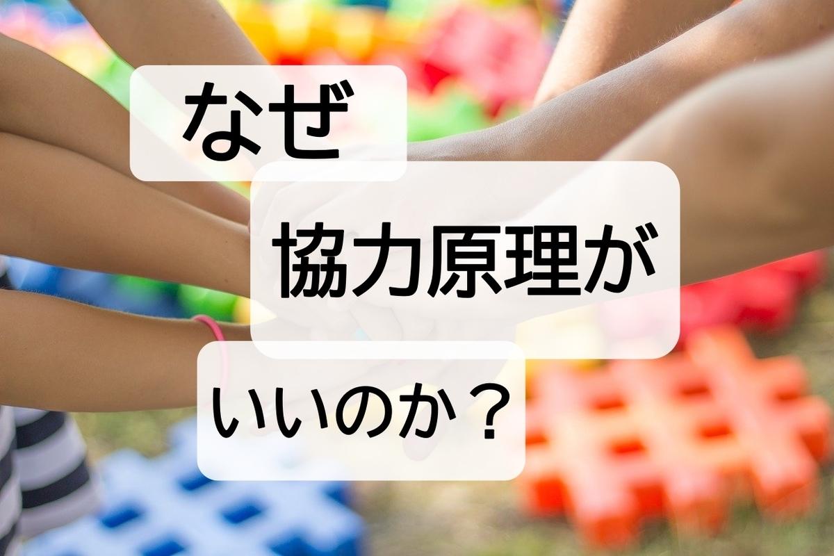 f:id:nagakenT:20200415213948j:plain