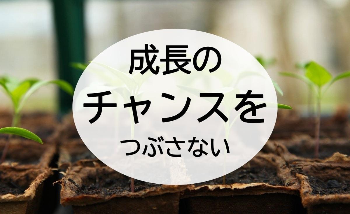 f:id:nagakenT:20200417053410j:plain