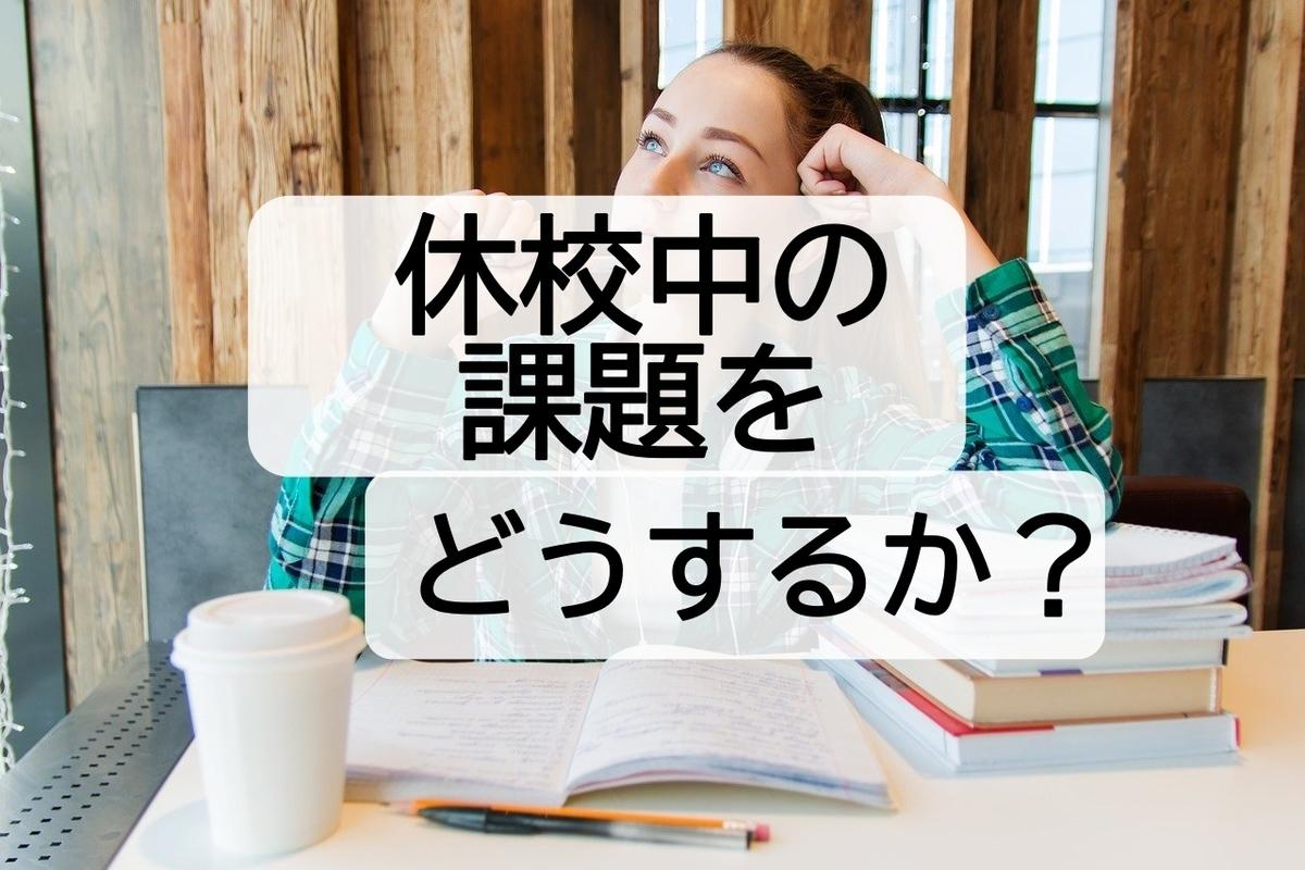 f:id:nagakenT:20200420071114j:plain