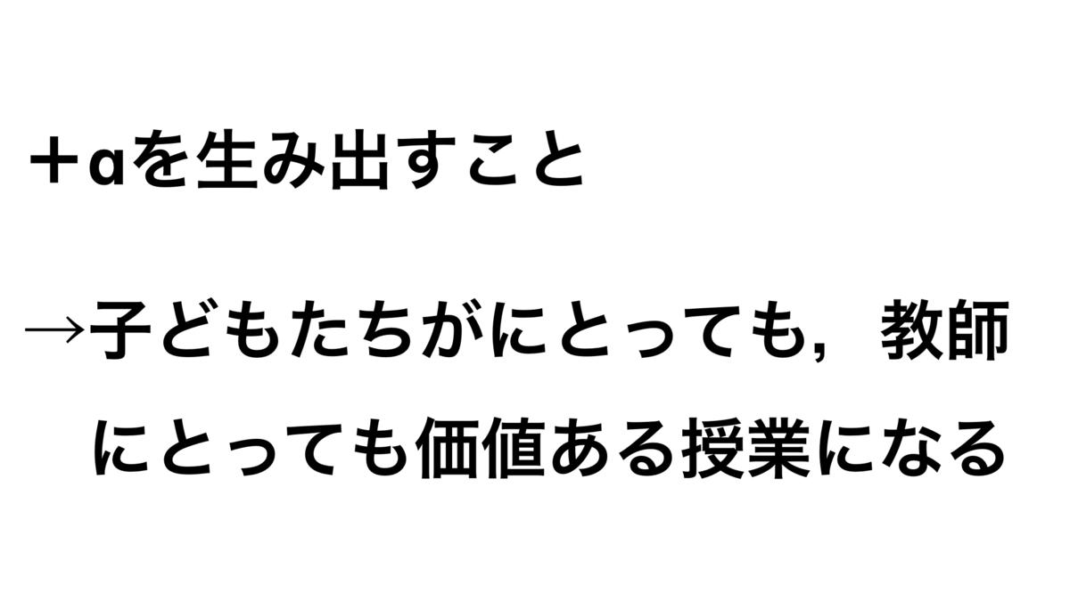 f:id:nagakenT:20200504000616p:plain