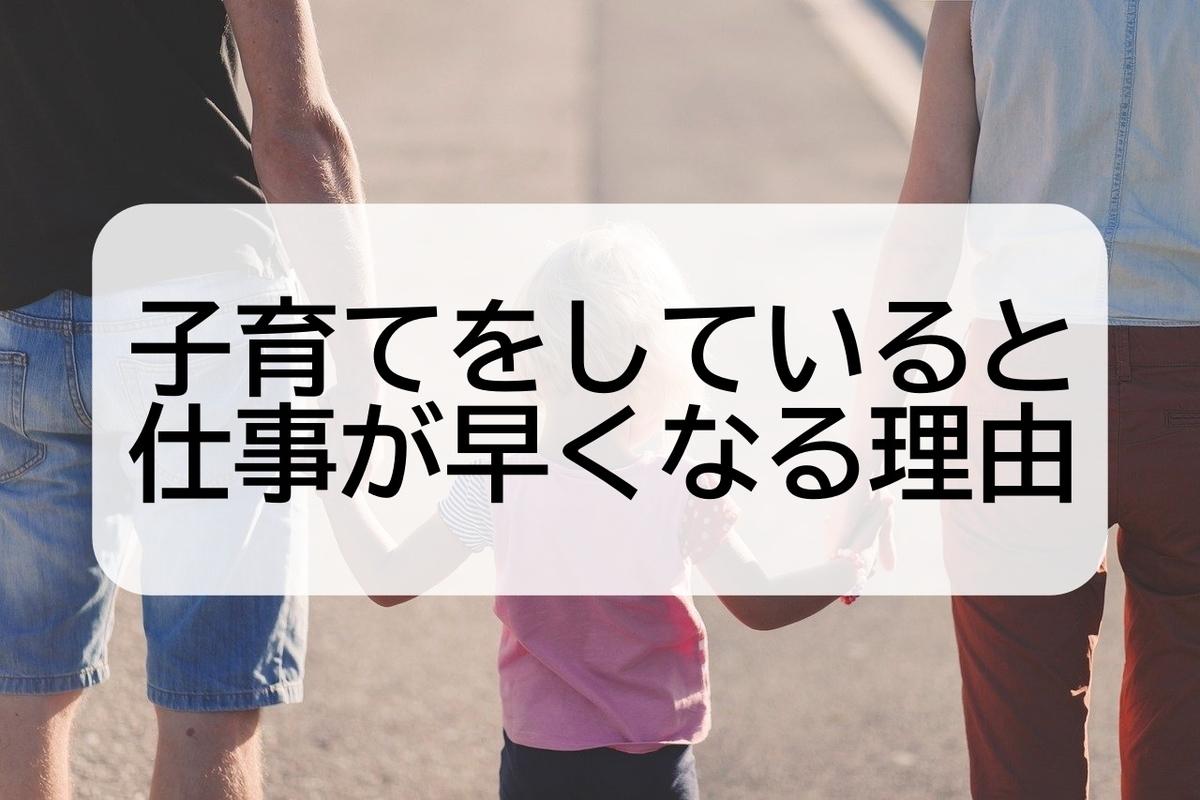 f:id:nagakenT:20200527143515j:plain