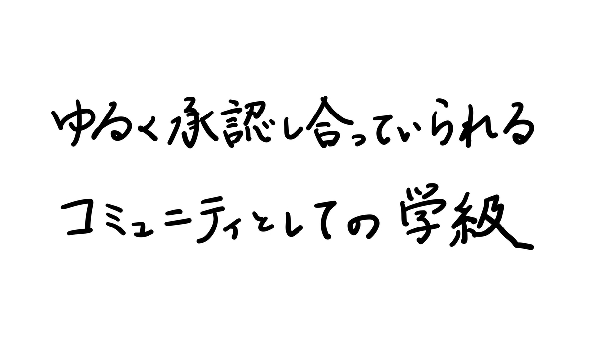 f:id:nagakenT:20200528054344j:plain