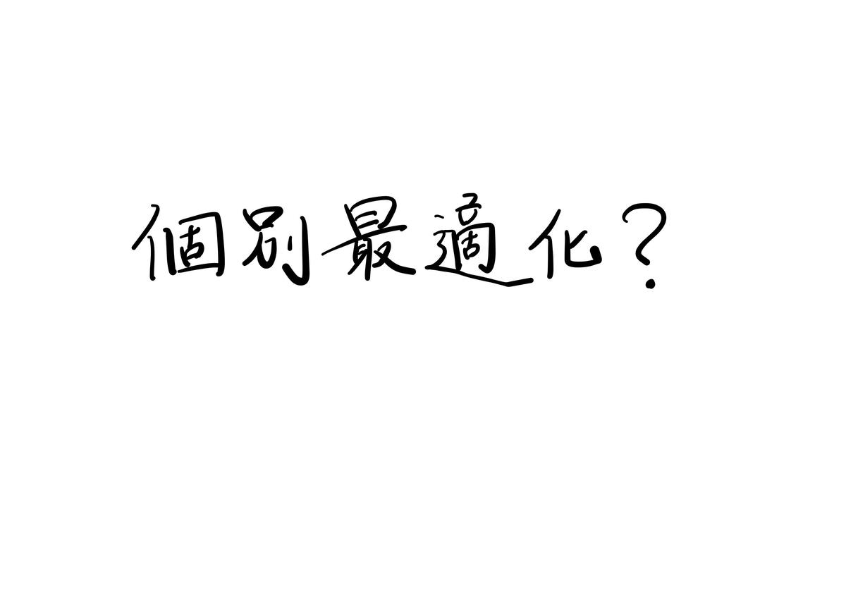 f:id:nagakenT:20200703053803j:plain