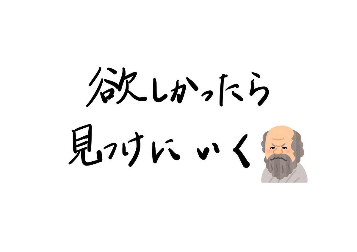 f:id:nagakenT:20200809205336j:plain