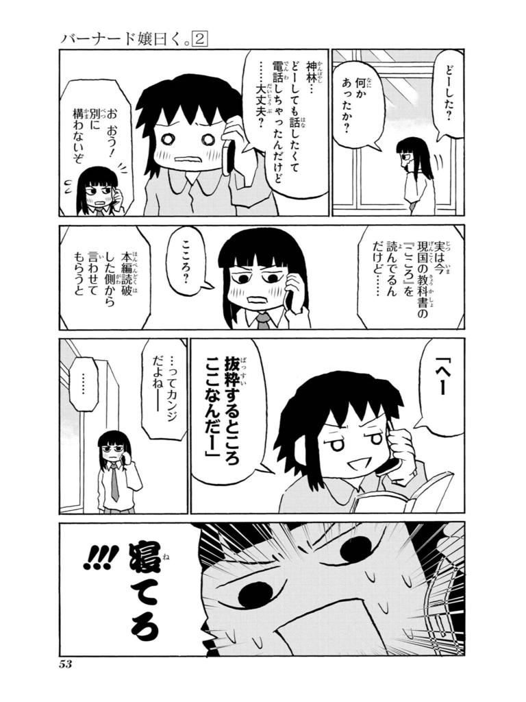 f:id:nagakura-jako:20160927000637p:plain