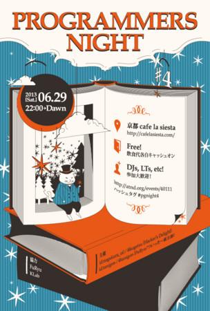 f:id:nagakura_eil:20130530225513j:image
