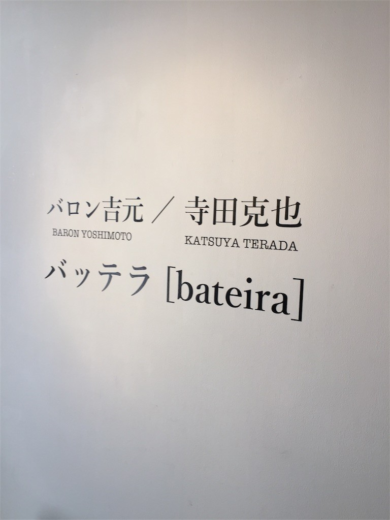 f:id:nagakura_eil:20170327113827j:image