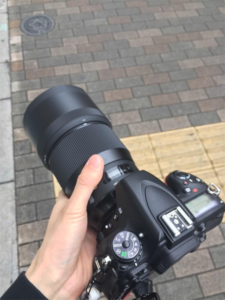 f:id:nagakura_eil:20170426105816j:image