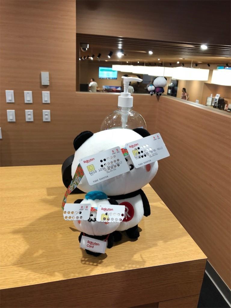 f:id:nagakura_eil:20190615161734j:image