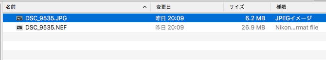 f:id:nagakura_eil:20190813070110p:plain