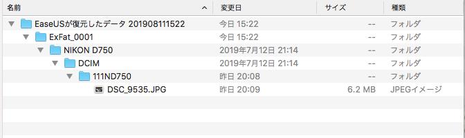 f:id:nagakura_eil:20190813070554p:plain