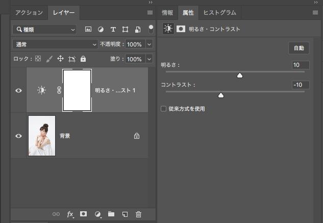 f:id:nagakura_eil:20190928082647p:plain