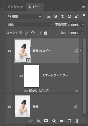 f:id:nagakura_eil:20190928184335p:plain