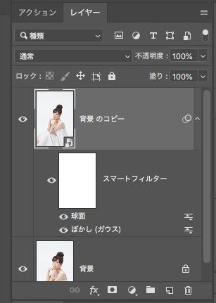 f:id:nagakura_eil:20190928190313p:plain