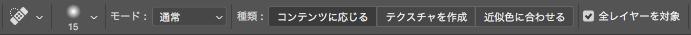 f:id:nagakura_eil:20191001211628p:plain