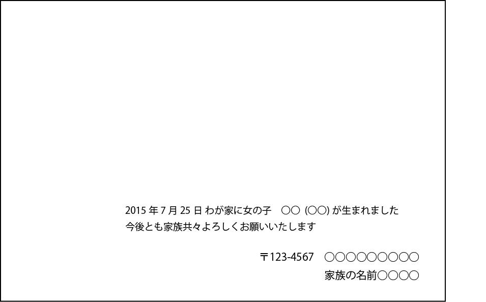 f:id:nagameikuji:20160901135128j:plain