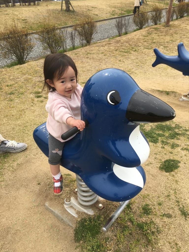 f:id:nagameikuji:20170321002509j:plain