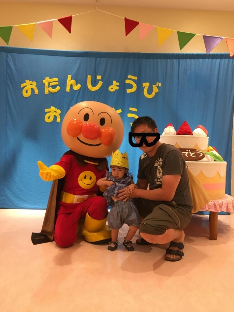 f:id:nagameikuji:20170730100925j:plain