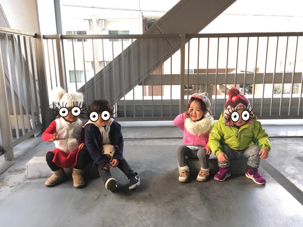 f:id:nagameikuji:20180126075038j:plain