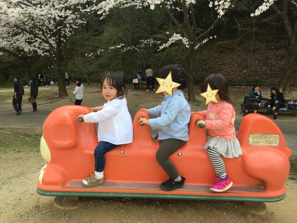 f:id:nagameikuji:20180406013811j:plain