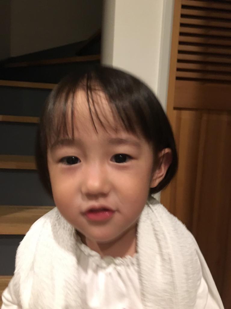 f:id:nagameikuji:20181112120656j:plain