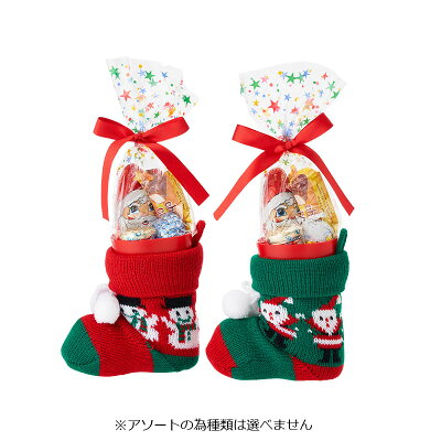 f:id:nagameikuji:20181212120016j:plain
