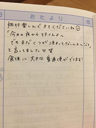f:id:nagameikuji:20190216025556j:plain