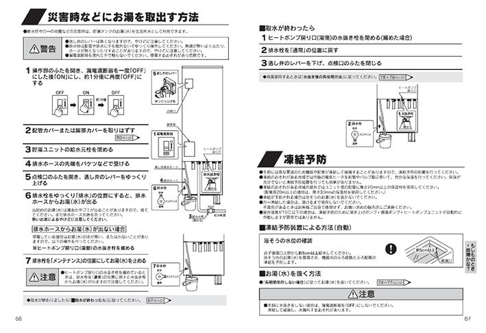 f:id:nagameikuji:20190312134137j:plain