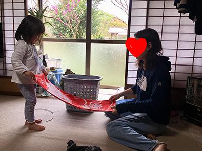 f:id:nagameikuji:20190508174555j:plain