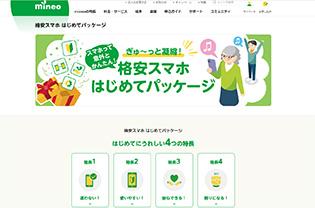 f:id:nagameikuji:20200514094130j:plain
